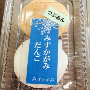 スタッフ様から差し入れをいただきました!滋賀県のお米を使用したおだんごだそうです♪ありがとうございます(>_<)♪