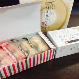 最近よく長浜からお菓子の訪問販売に来られます。どちらも美味しいお菓子です♪