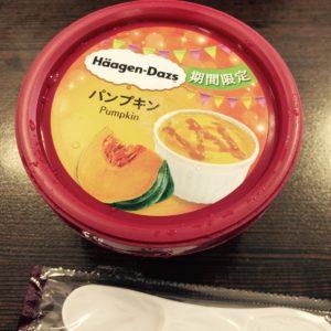 社長からアイスの差し入れを頂きました。暑い日の冷たいアイスは最高でした(>_<)ありがとうございました(*^_^*)