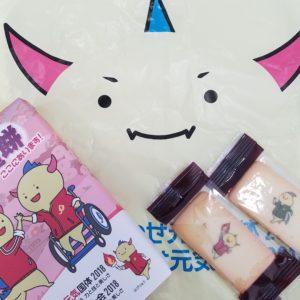 福井のお土産を頂きました(*^_^*) 可愛いキャラクターに癒されました(^^♪
