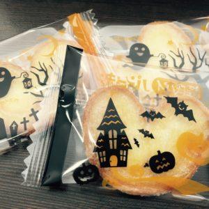 気づけばお菓子のパッケージもハロウィンに!!もうすぐ10月ですね(^^)