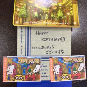 お誕生日プレゼントを頂きました!🙌!本当にありがとうございます!!これからもよろしくお願いします♡by.K