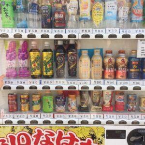 先日大阪に行った際に通りかかった自販機!!安さにびっくりしました✨