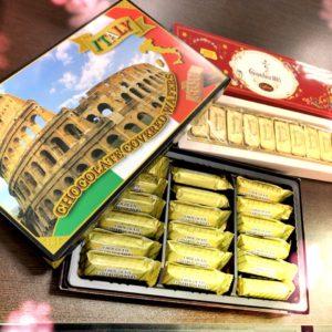 営業のMさんからお土産をいただきました♡海外うらやましいです(*^_^*)!ありがとうございます☆