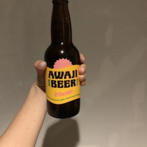 awaji beer 🍻