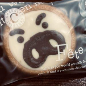 かわいいクッキー頂きました😋