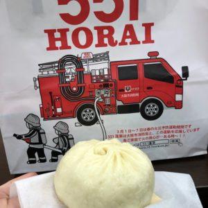 551の差し入れを頂きました!(^^)!美味しかったです🐷ごちそうさまでした!