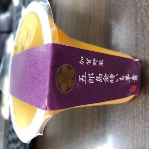 和のスイーツも美味しいです!差し入れありがとうございました!(^^)!