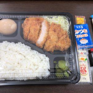 とんかつ弁当をいただきました🐷お昼からも頑張れます!