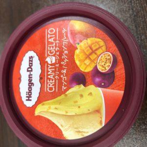 アイスの差し入れを頂きました!毎日暑いですがアイスを食べて頑張ります💪✨